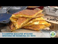 Μπατζίνα με Κολοκύθα και Φέτα από τον Λάμπρο Βακιάρο! - YouTube French Toast, Breakfast, Youtube, Food, Breakfast Cafe, Essen, Youtubers, Yemek, Youtube Movies