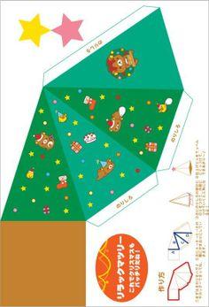 FREE Printable Kawaii Christmas Tree // from San-X