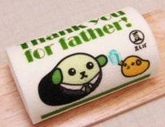 """【2013】ねぇ知ってる?「豆しば」がプリントされた""""父の日ロールケーキ""""があるんだって"""