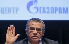 """Всё, приехали! """"Газпром"""" прекращает транзит газа через Украину"""