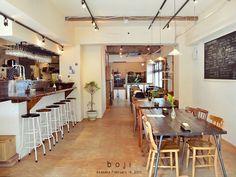 Restaurant Interior Design cafe bar