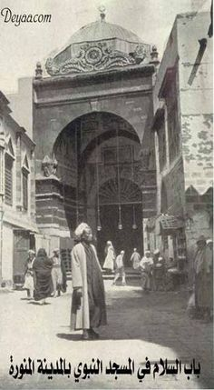 old madina - Google Search