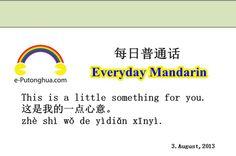 每日普通話 Daily Mandarin Chinese: This is a little something for you. 这是我的一点心意。zhè shì wǒ de yìdiǎn xīnyì.