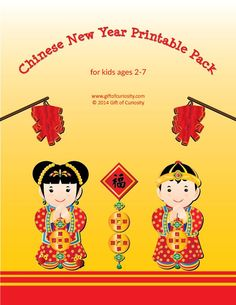 Free Chinese New Year Printable Pack with 76 activities for kids ages 2-7. This pack is a super fun way to learn about Chinese New Year while building key skills.    Gift of Curiosity