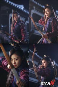기사 본문 보기- Ha Ji-Won in Empress Ki #kdrama