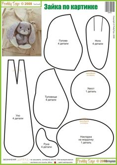 Handmade-courses, patterns, tutorials: Sewing-mascot