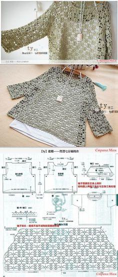 Fabulous Crochet a Little Black Crochet Dress Ideas. Georgeous Crochet a Little Black Crochet Dress Ideas. Crochet Bolero, Crochet Pullover Pattern, Crochet Tunic, Crochet Jacket, Crochet Clothes, Crochet Top, Moda Crochet, Pull Crochet, Crochet Stitches