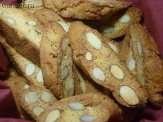 Кантуччини (Cantuccini — итальянское сухое печенье)