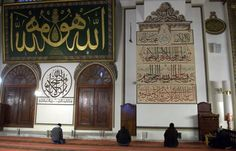 Allah Hu and other epigraphies altogether in the Ulu Cami Bursa, Turkey Islamic Art, Valance Curtains, Allah, Turkey, Home Decor, Decoration Home, Turkey Country, Room Decor, Home Interior Design