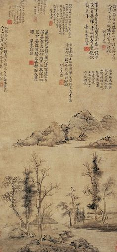 元代 -倪瓚 -《南渚圖》                         Ni Zan (1301–1374) was a Chinese painter during the Yuan and early Ming periods. Along with Huang Gongwang, Wu Zhen, and Wang Meng, he is considered to be one of the Four Masters of the Yuan Dynasty.