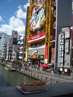 難波 Tax Free, Times Square, Japan, Travel, Shopping, Viajes, Japanese Dishes, Trips, Traveling