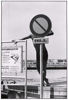 Japan. 1977. © Elliott Erwitt/Magnum Photos
