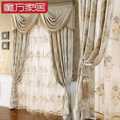 Cheap Curtains on Sale at Bargain Price, Buy Quality Curtains from China Curtains Suppliers at Aliexpress.com:1,Style:Europe 2,Applicable Window Type:Bay Window, Octagonal Window, Oriel Window, French Window, 3,Type:General Pleat, Buckle/Tube Curtain 4,Processing Accessories Cost:Excluded 5,Function:Translucidus (Shading Rate 1%-40%)