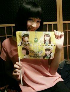 Ami Takeuchi