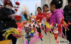 Dough figure - Highlights of fourth Qingdao Qilu culture folk arts festival