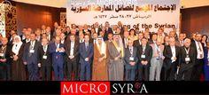 اجتماع موسع للمعارضة السورية في الرياض الشهر الجاري