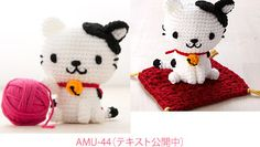 Little Cat Amigurumi - Free Japanese Pattern