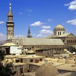 Syria Country Information Countries Around The World, Around The Worlds, Syria Country, Umayyad Mosque, Places To Travel, Travel Destinations, Country Information, Roman Theatre, Business Visa