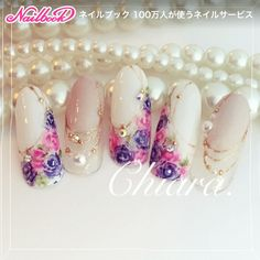 Your wedding day is almost here and now you're looking at accessories, makeup, and hair. Fancy Nails, Diy Nails, Cute Nails, Pretty Nails, Flower Nail Designs, Flower Nail Art, Gel Nail Designs, Sculpted Gel Nails, Manicure Y Pedicure