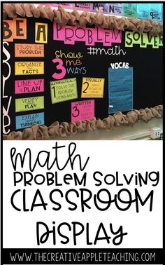 Motivate your students to solve math problems independently with this classroom display.  Create an interactive math bulletin board to use in your classroom! 这个 board includes problem solving strategies and a math key terms area where students can interact.