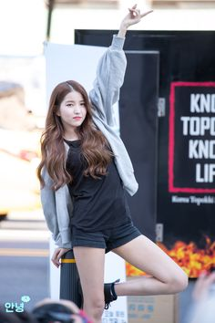 G-FRIEND SoWon