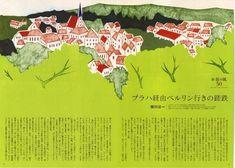 Tamae Mizukami : Untitled