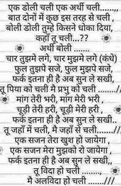 so touching....
