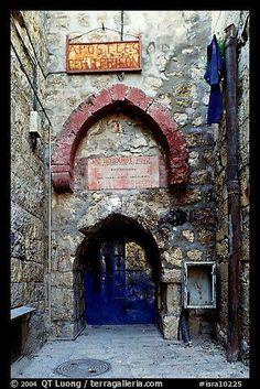 Door of the Prison of Apostle Paul