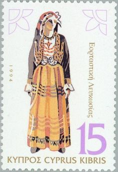 Sello: Costumes - Festive costume from Nicosia (Chipre) (Definitive Issues - Cyprus Mi:CY 844 Greek Traditional Dress, Traditional Outfits, Nicosia Cyprus, Stamp Collecting, Popular Culture, Fashion History, Logo Inspiration, Costumes, Greeks