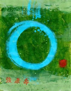 """Blue Tao symbol and Chinese characters meaning: """"Strong"""", """"Health"""" and """"Longevity"""""""