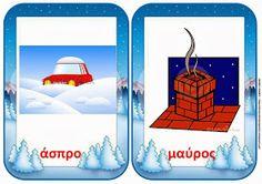 Καρτελες με αντιθετες εννοιες για τον Χειμωνα-Υλικο Activities For Kids, Classroom, Education, Winter, Blog, Movie Posters, Crafts, Therapy Ideas, Art