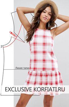 Выкройка платья с оборкой по низу моделируется буквально за 15 минут! Модель свободного кроя - настоящая находка для портных, которые ценят стильный дизайн.