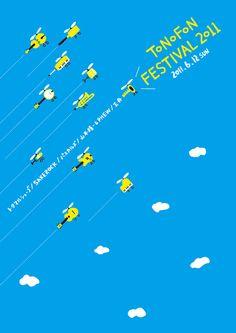 Japanese Concert Poster: ToNoFon Festival. Gorow... | Gurafiku: Japanese Graphic Design