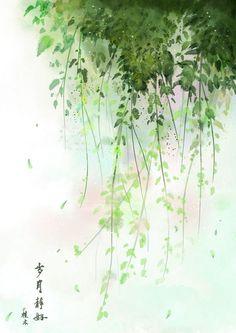 #Background #Art #China