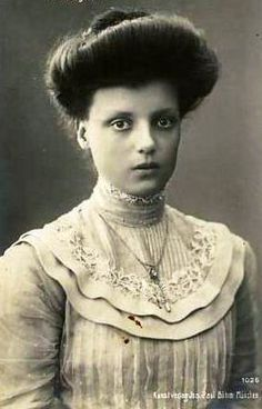 Her Royal Highness Princess Gundelinde of Bavaria (1891–1983)