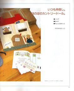 ONDORI FELT - Azhalea ONDORI 2 - Picasa Web Album