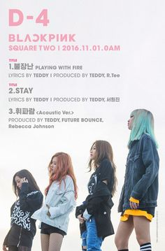 Black Pink have revealed the track list for their upcoming album 'Square Two'.The YG Entertainment girl group are coming back with two new tr… Fire Lyrics, Kpop Girl Groups, Korean Girl Groups, Kpop Girls, Yg Entertainment, Yg Life, Ulzzang, Square Two, Hair