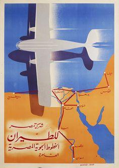 Vintage poster MISR Airwork Egyptian air lines in 1934 http://www.affichesmarci.com/shop/sans-titre-6/