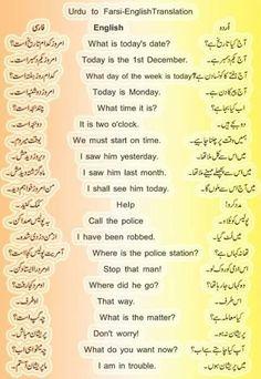 Farsi, English & Urdu