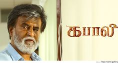 Kabali to release only on July - http://tamilwire.net/53957-kabali-release-july.html