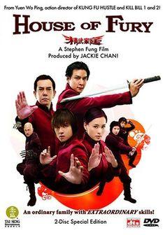 Jing mo gaa ting 2005