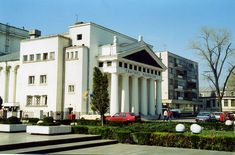 Private University College of the Diocese of Linz, Austria Eu Countries, European Countries, Eastern Europe, Romania, Austria, Virginia, Mansions, Landscape, Country