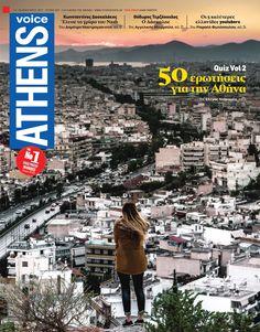 Τεύχος 597