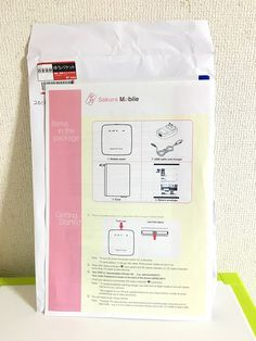 wifi japan