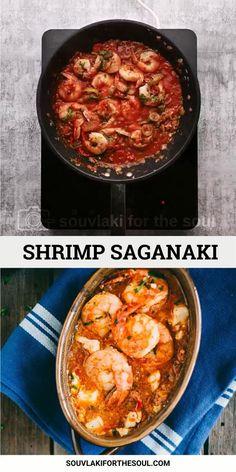 Shrimp Saganaki Recipe, Fish Dishes, Seafood Dishes, Seafood Recipes, Cooking Recipes, Greek Recipes, Indian Food Recipes, Indian Shrimp Recipes, Vegetarian Recipes