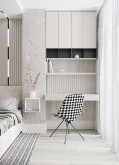 Modern Apartment - Dezign Ark (Beta) Interior Design Studio, Home Office Design, Modern Interior Design, Interior Design Inspiration, Interior Architecture, House Design, Study Table Designs, Study Room Design, Small Home Offices