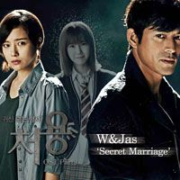 The Ghost Seeing Detective Cheo Yong OST Part.2 | 귀신보는 형사 처용 OST Part.2 - Ost / Soundtrack, available for download at ymbulletin.blogspot.com