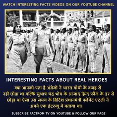 Science Facts, Fun Facts, India Gk, Interesting Facts In Hindi, Gk In Hindi, General Knowledge Book, India Facts, Unbelievable Facts, Real Hero