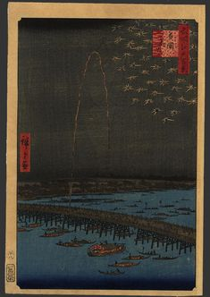 #bridge #Utagawa Hiroshige I