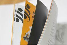 Eurogazbank Annual report 2011 by Yaroslav Shkriblyak, via Behance